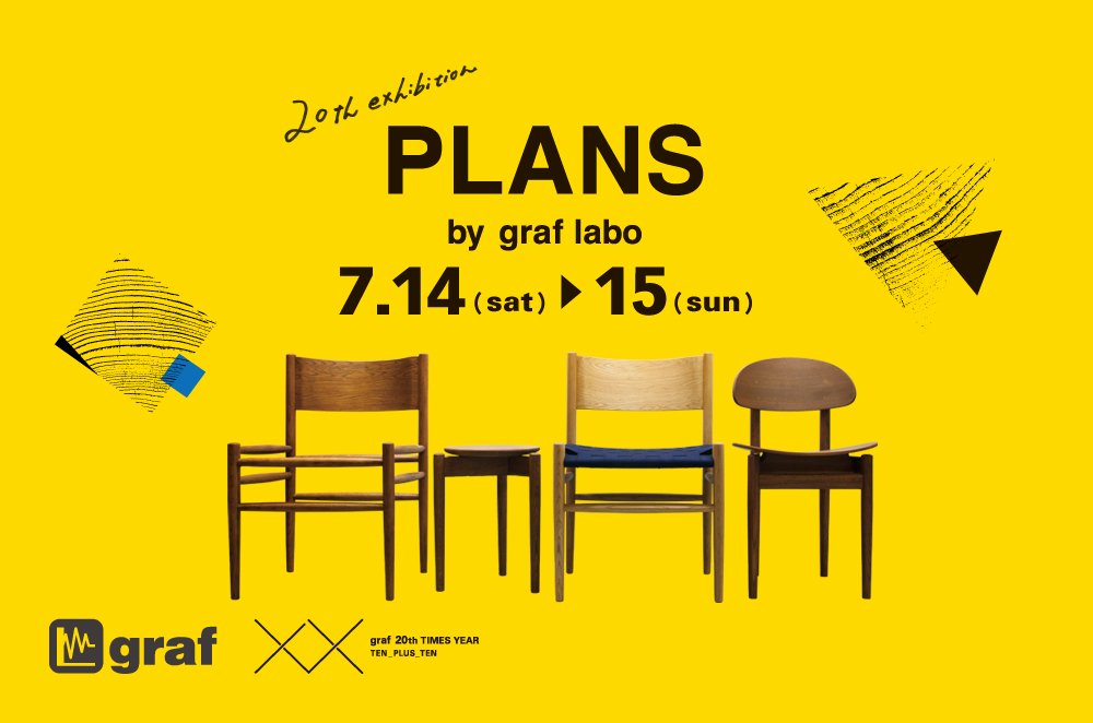 20th exhibition plans by graf labo news graf